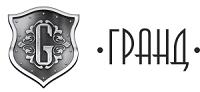 ГРАНД Logo